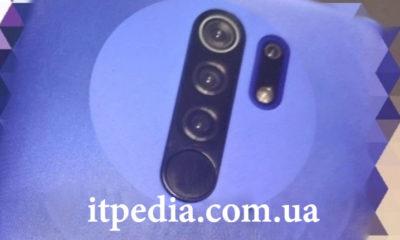 Живе фото і характеристики Xiaomi Redmi 9